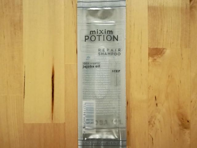mixim-potionシャンプー