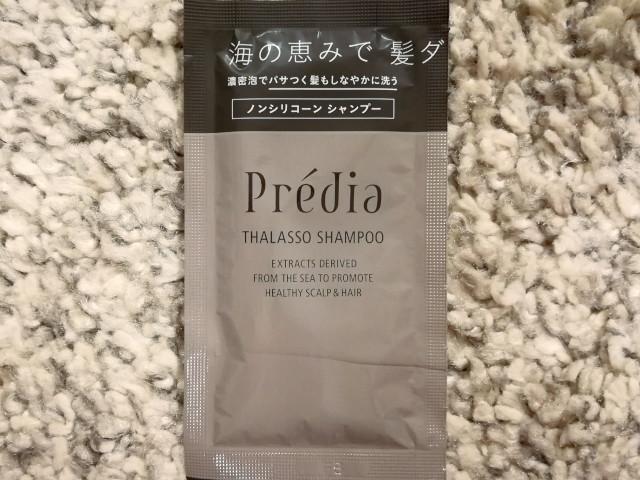 Prediaタラソ
