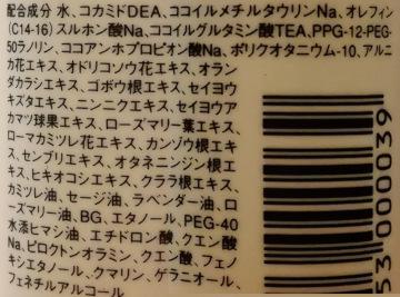 pure95成分