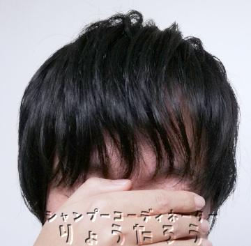 いち髪ナチュラルケアセレクト朝