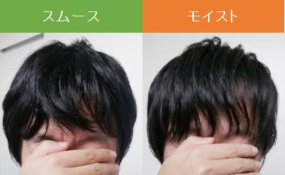 いち髪ナチュラルケアセレクト比較