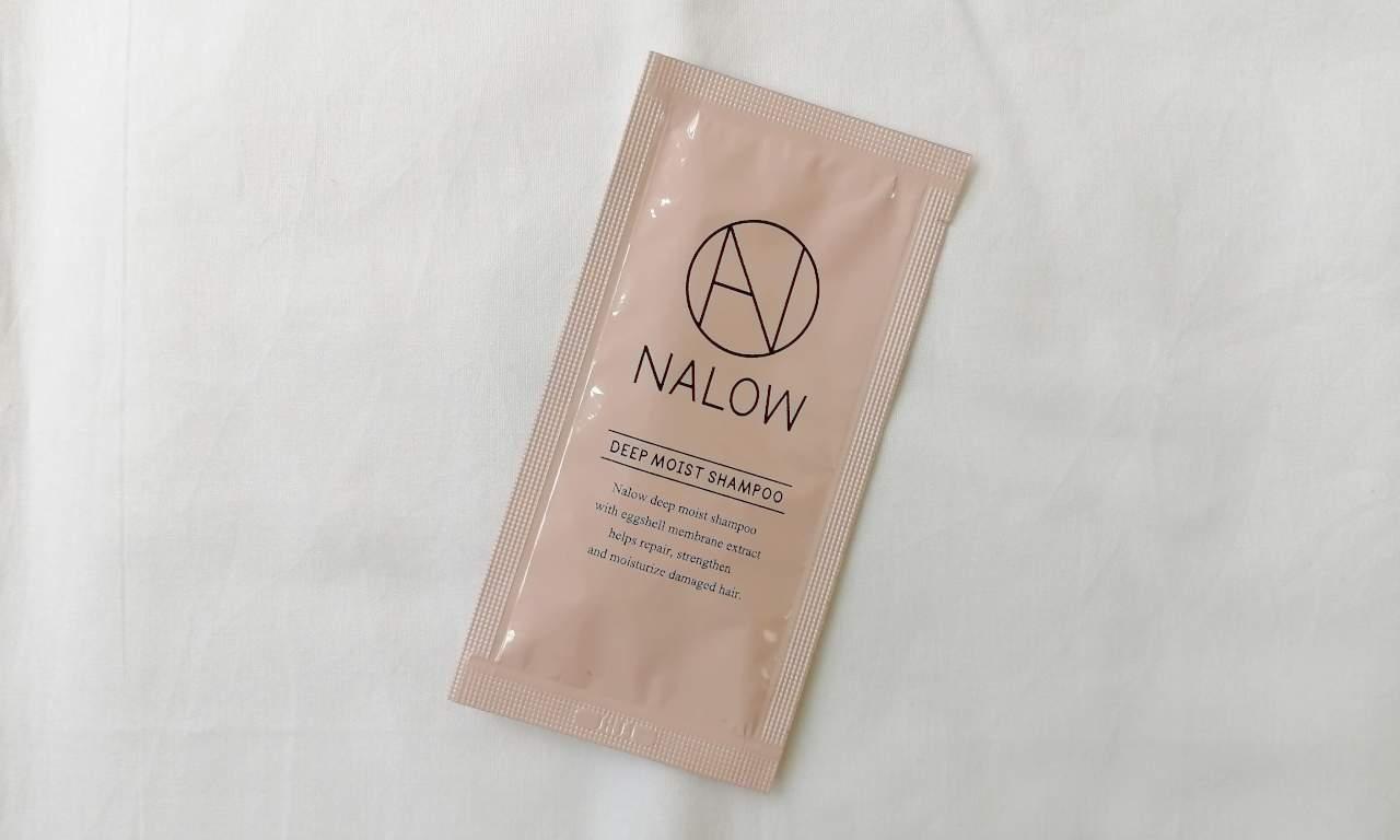 NALOW(ナロウ)ディープモイストシャンプー